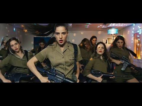 Le Genou d'Ahed, Prix du Jury à Cannes, est un coup de poing envoyé à la figure d'Israël