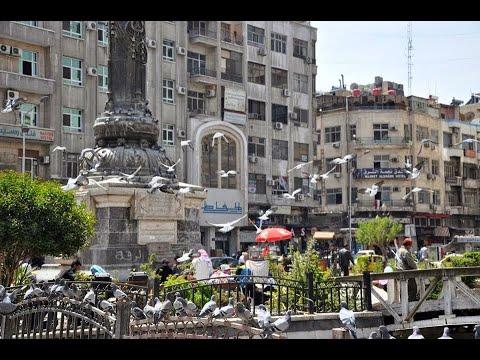 سوريا - دمشق | ساحة المرجة || Syria - Damascus | Marjah Square