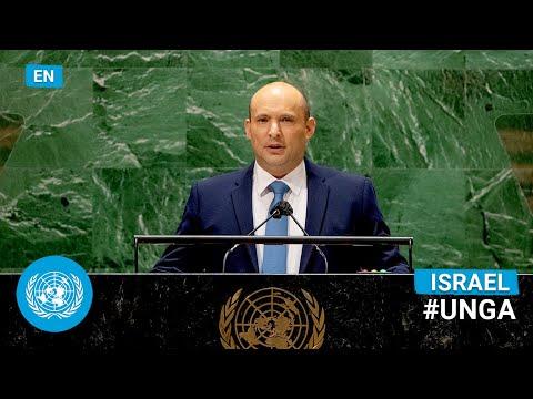 🇮🇱 Israel - Prime Minister Addresses United Nations General Debate, 76th Session (English)   #UNGA