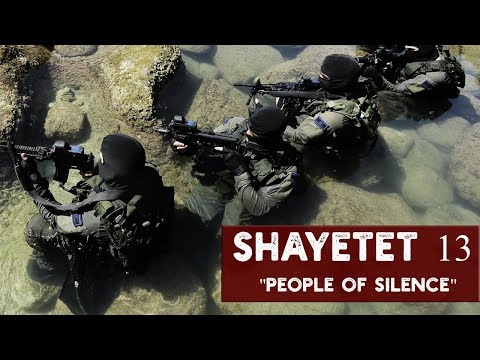 Shayetet 13: Israeli Navy Seals | שייטת 13