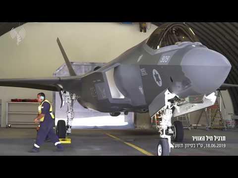 """חיל האוויר מתרגל מלחמה כוללת: """"מתכוננים לקטלניות מוגברת"""" 18.6.2019"""