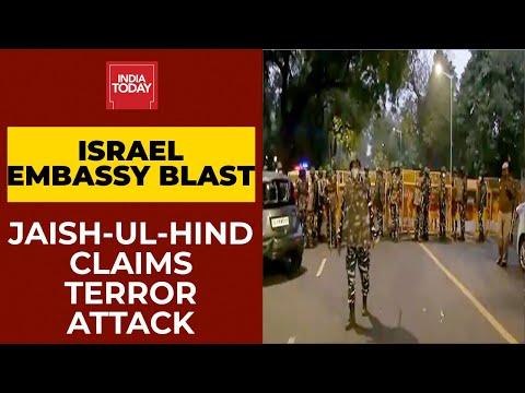 Israel Embassy Blast: Jaish-Ul-Hind Claims Terror Attack, Agencies Verifying Telegram Chat  Breaking