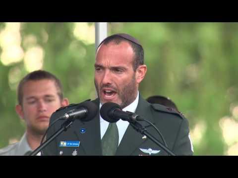NEW MOTL Birkenau 2016 #17 El Malei Rachamim Cantor Shai Abramson & IDF Rabbinical Choir